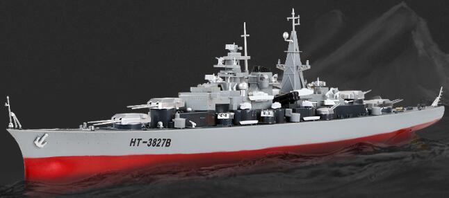 HENG TAI HT-3827B RC Boat