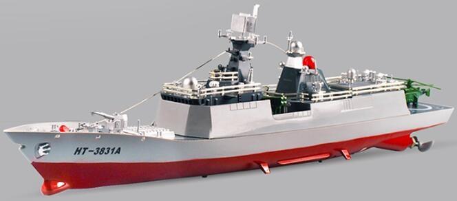 HengTai HT-3831A RC Boat