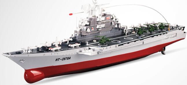 HENG TAI HT-2878A RC Boat