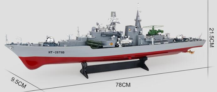 Heng Tai HT-2879A 2879B RC Boat