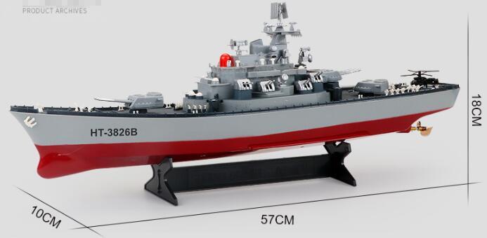 Heng Tai HT-3826 RC Boat