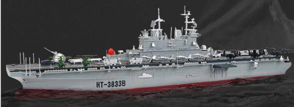 HENGTAI HT-3833B Warship RC Boat