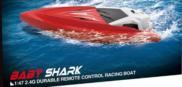 JJRC S5 Baby Shark Racing Boat