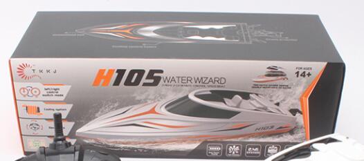 Skytech H105 Boat