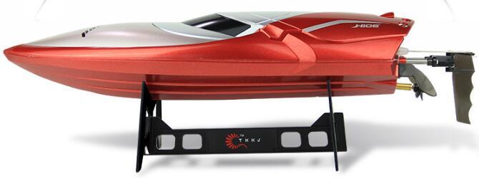 SKYTECH H106 RC Boat