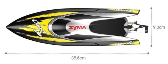 SYMA Q7 RC Boat