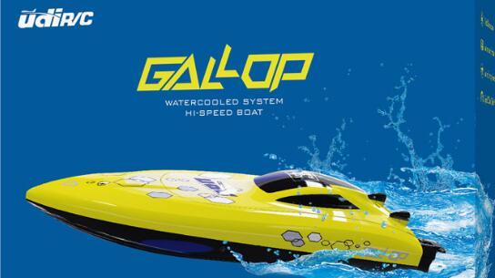 UDI UDI008 Gallop RC Boat