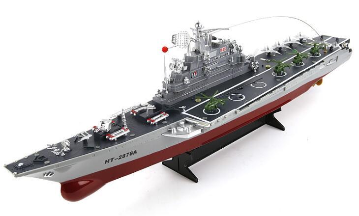 HENG TAI HT-2878B RC Boat